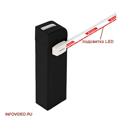 Doorhan Barrier-PRO4000LED